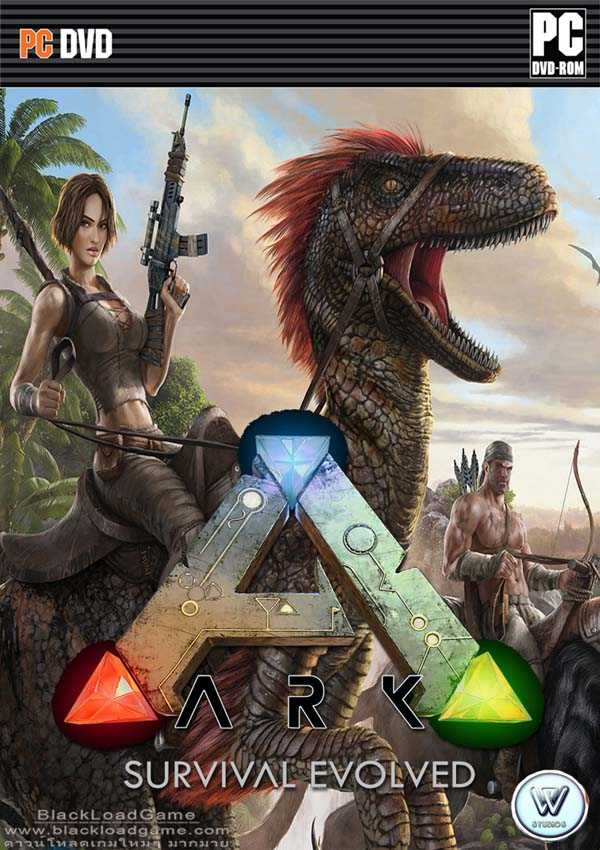 ARK: Survival Evolved (PC) 1