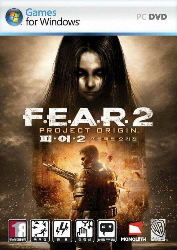 F.E.A.R 2 Project Origin (PC) 1